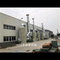 宜興市洗滌塔20000風量pp洗滌塔廠家