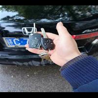 邢台配汽车钥匙遥控电话