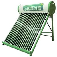 新疆电暖气