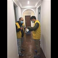 室内环境治理