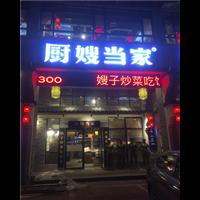 亳州防腐木門頭