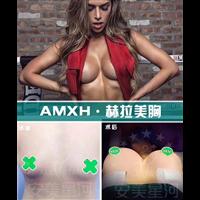 郑州网红整形