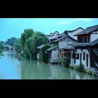 华东地接南京星辉文化国际旅行社有限公司