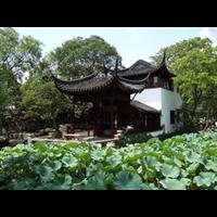 苏州地接南京星辉文化国际旅行社有限公司
