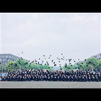 华东研学之南京高校励志篇