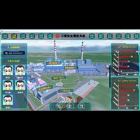 人員定位系統