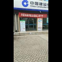 武汉除甲醛公司