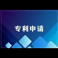 云南專利申請