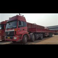 徐州到西安货物运输