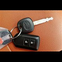 金华配汽车钥匙