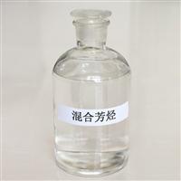 混合芳烃价格