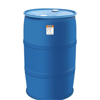甲基丙烯酸价格