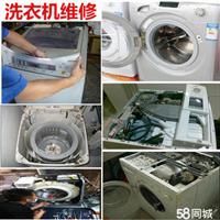 石狮洗衣机维修上门维修常见问题不再怕故障
