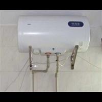 石狮热水器维修常见故障和维修方法介绍