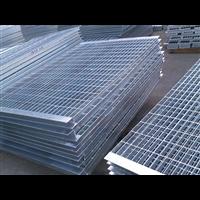 异形钢格板踏板A监利异形钢格板踏板A异形钢格板踏板厂家