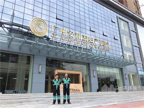 广州安和泰妇产医院甲醛治理项目叶子环保BOB体育网站公司