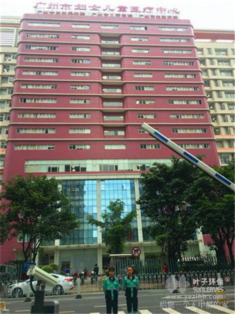 广州市妇女儿童医疗中心甲醛治理项目叶子环保BOB体育网站公司