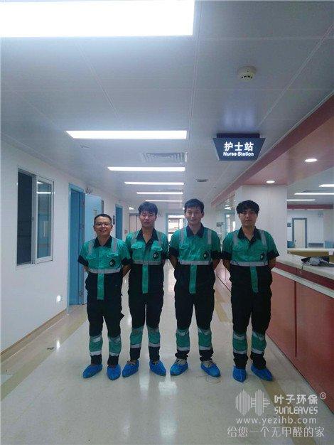 广州中山大学附属第一医院甲醛治理项目叶子环保BOB体育网站公司