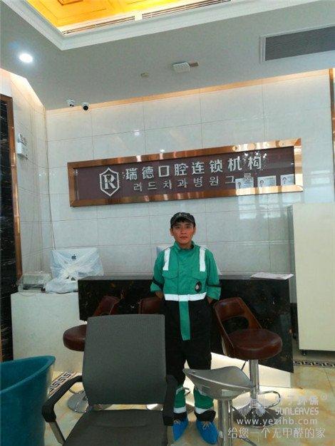 广州南村瑞德口腔医院甲醛治理项目叶子环保BOB体育网站公司