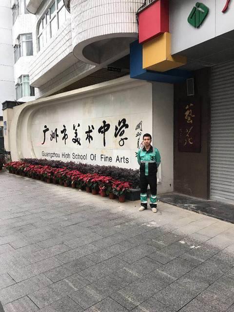广州美术中学甲醛治理项目