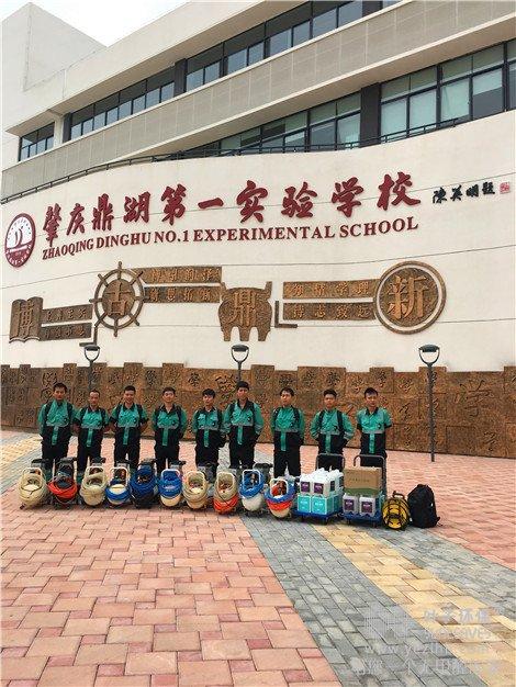 肇庆鼎湖第一实验学校甲醛治理项目叶子环保BOB体育网站公司