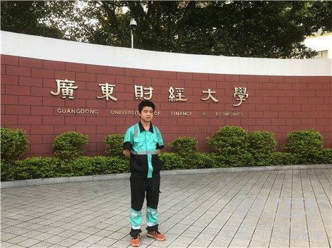 广东财经大学电教课室甲醛治理项目叶子环保BOB体育网站公司