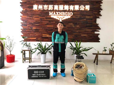 广州历高服饰治理项目叶子环保BOB体育网站公司