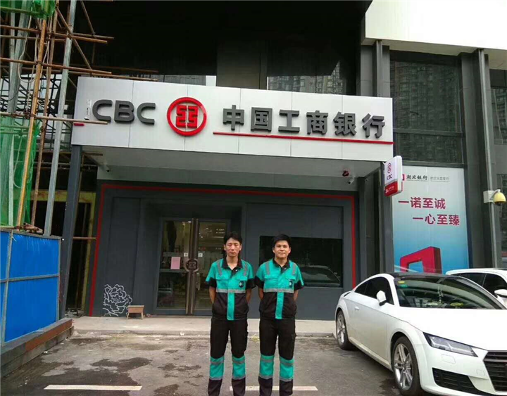 福建叶子环保银行BOB体育网站