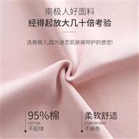 广州哪里有服装批发市场