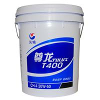 长城柴机油尊龙T400