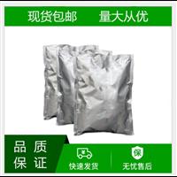 山东吡啶酮乙醇胺盐OCT厂家