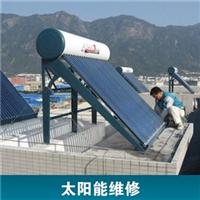 西昌太阳能安装