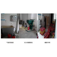 团结湖灭火器年检维修农展馆灭火器检修加压换粉