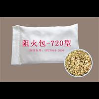 北京防火包工厂店720型阻火包防火枕防火枕销售
