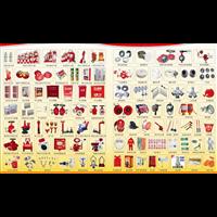 北京消防器材销售消防器材有哪些厂家销售价格表