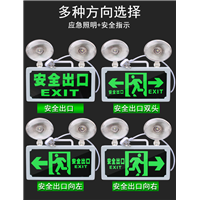 二合一应急灯多功能一体消防应急灯一灯两用复合一体应急灯