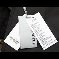 惠城区吊牌印刷价格