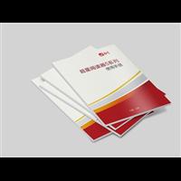 惠阳区宣传册印刷