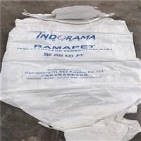 大量回收太空袋吨袋