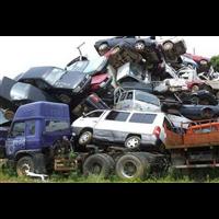 福州报废汽车回收公司