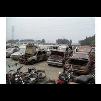 福州报废汽车回收