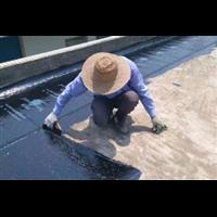 畢節防水補漏