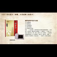 山东皇圣堂磁疗贴自营内销OEM代加工