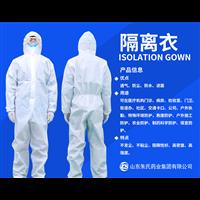 东贝隔离衣防护服厂家大量生产防护服欧美出口