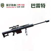 泰山风景名胜区枪林弹雨体验馆气炮枪振宇协和游艺设备厂家直销