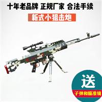 黄河玩具枪电动射击打靶枪景区实战打靶玩具气炮枪