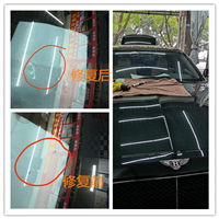 襄阳汽车挡风玻璃修复