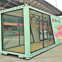 昆明集装箱移动商铺装修集装箱商铺尺寸汉大集装箱