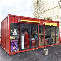昆明户外集装箱商铺集装箱商铺制作出售汉大集装箱