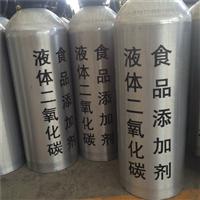液态二氧化碳供应商